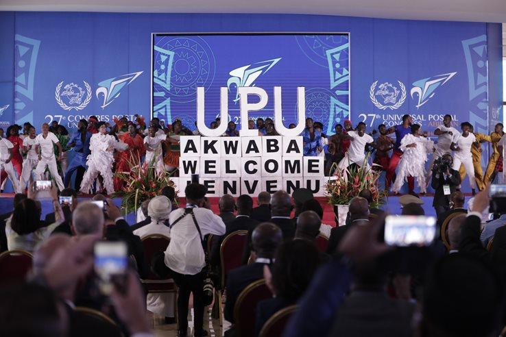 Intégralité de la cérémonie d'ouverture, 27 Congrès UPU- Abidjan